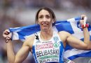Μπελιμπασάκη: «Τα φιλιά μου στην Ελλάδα, μην τα παρατάτε»!