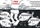 Νεμέα: Μετά τους γιατρούς ο δήμαρχος πετάει έξω και την ελεύθερη ενημέρωση