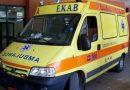 Κόρινθος: Αυτοκίνητο παρέσυρε και σκότωσε ηλικιωμένη