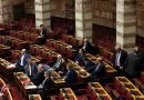 Καβγάς στη Βουλή: «Σκάσε ρε τσόκαρο» – «Κάτσε κάτω ρε γελοίε»