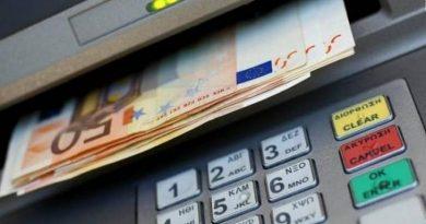 Κοινωνικό Μέρισμα: Νωρίτερα η πληρωμή. Την Πέμπτη τα χρήματα στους λογαριασμούς