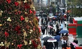 Ζητούν να κηρυχθεί αργία η 2α Ιανουαρίου