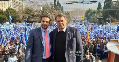 Ο Καμπόσος στο μεγαλειώδες συλλαλητήριο της Αθήνας για τη Μακεδονία