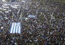 LIVE το συλλαλητήριο για τη Μακεδονία στην Αθήνα