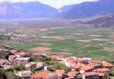 Ανακοίνωση Περιφέρειας Πελοποννήσου για αναδασμό στο Φενεό Κορινθίας
