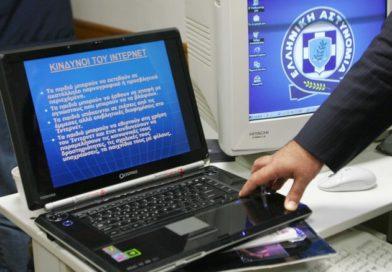 Συνελήφθη για παιδική πορνογραφία και παράνομη οπλοκατοχή στην Πελοπόννησο