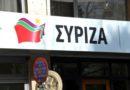 Οι 42 υποψήφιοι ευρωβουλευτές του ΣΥΡΙΖΑ
