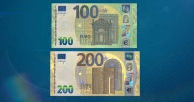 Σε κυκλοφορία από 28 Μαΐου τα νέα χαρτονομίσματα 100 και 200 ευρώ