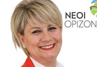 Απόψε η κεντρική ομιλία της υποψήφιας δημάρχου Σοφίας Χρυσικοπούλου