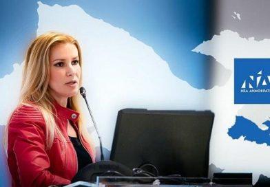 Μαρία Παπακωνσταντίνου: Ευχαριστήρια επιστολή για την συμμετοχή μου στο ψηφοδέλτιο ΝΔ στη Κορινθία