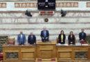 Η Βουλή των Ελλήνων τίμησε την Εξέγερση του Πολυτεχνείου