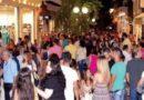 Εμπορικός Σύλλογος Κιάτου: Ματαίωση διεξαγωγής Λευκής Νύχτας