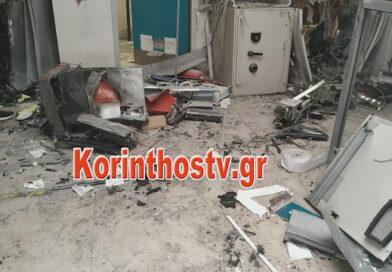 Μεγάλες ζημιές προκλήθηκαν από έκρηξη σε ΑΤΜ στην Κόρινθο -VIDEO