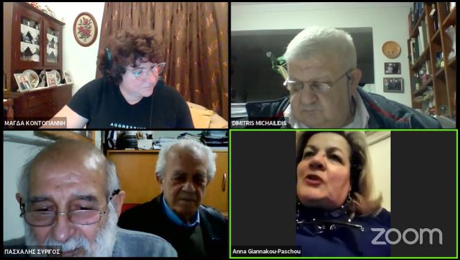 ΟΡΑΜΑ 2040, δυνατότητες, δράση στα Κυκλαδονήσια