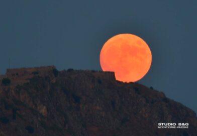 Πανσέληνος Ιουλίου – Το «Φεγγάρι του Ελαφιού» -VIDEO
